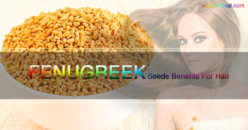 seeds benefits